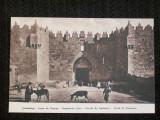 Jerusalem 1910.Poarta Damasculu-i.Carte postala necirculata,originala.Reducere!