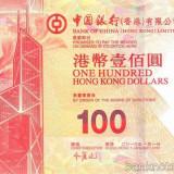 HONG KONG █ bancnota █ 100 Dollars █ 2010 █ P-343 █ BOC █ UNC █ necirculata
