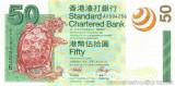 HONG KONG █ bancnota █ 50 Dollars █ 2003 █ P-292 █ SCB █ UNC █ necirculata