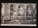 Jerusalem 1910.Piatra din moschea lui Omar.Carte postala necirculata.Reducere!