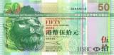 HONG KONG █ bancnota █ 50 Dollars █ 2005 █ P-208b █ HSBC █ UNC █ necirculata