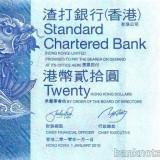 HONG KONG █ bancnota █ 20 Dollars █ 2010 █ P-297a █ SCB █ UNC █ necirculata