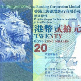 HONG KONG █ bancnota █ 20 Dollars █ 2010 █ P-212a █ HSBC █ UNC █ necirculata