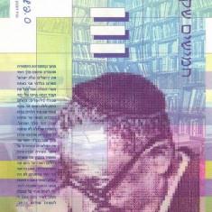 ISRAEL █ bancnota █ 50 New Sheqalim █ 2007 █ P-60c █ UNC █ necirculata