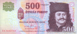 UNGARIA █ bancnota █ 500 Forint █ 2011 █ P-196c █ UNC █ necirculata