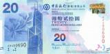 HONG KONG █ bancnota █ 20 Dollars █ 2010 █ P-341 █ BOC █ UNC █ necirculata