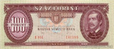UNGARIA █ bancnota █ 100 Forint █ 1992 █ P-174a █ UNC █ necirculata
