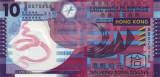 HONG KONG █ bancnota █ 10 Dollars █ 01.04.2007 █ P-401a █ UNC █ necirculata
