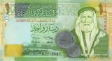 IORDANIA █ bancnota █ 1 Dinar █ 2002 █ P-34a █ UNC █ necirculata