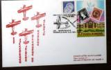 CAMPIONATUL MONDIAL DE ACROBATIE AERIANA ELVETIA 1990. PLIC OCAZIONAL MNH (PA7)