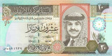 IORDANIA █ bancnota █ 20 Dinars █ 1992 █ P-27 █ UNC █ necirculata