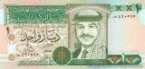 IORDANIA █ bancnota █ 1 Dinar █ 1996 █ P-29b █ UNC █ necirculata