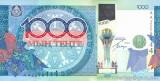 KAZAHSTAN █ bancnota █ 1000 Tenge █ 2010 █ P-35 █ COMEMORATIV █ UNC necirculata