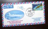 BACAU 1991. ZBOR DEMONSTRATIV AVION L39ZA-ALBATROS. PLIC OCAZIONAL MNH (PA26)
