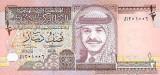 IORDANIA █ bancnota █ 1/2 Dinar █ 1995 █ P-28a █ UNC █ necirculata