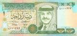 IORDANIA █ bancnota █ 1 Dinar █ 1992 █ P-24a █ UNC █ necirculata