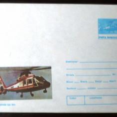 ROMANIA - ELICOPTER DAUPHIN SA 365. PLIC MNH (PA16)