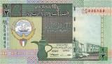 KUWAIT █ KUWEIT █ bancnota █ 1/2 Dinar 1994 P-24e semnatura 13 █ UNC necirculata