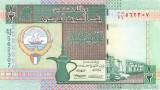 KUWAIT █ KUWEIT █ bancnota █ 1/2 Dinar █ 1994 P-24d semnatura 12 UNC necirculata