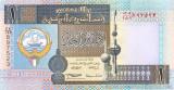 KUWAIT █ KUWEIT █ bancnota █ 1 Dinar █ 1994 █ P-25f semnatura 14 UNC necirculata
