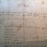 ACT  NOTARIAL F O A I E de Z E S T R E(15 februarie 1864),sat Cucova-Jud.Putna