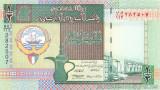 KUWAIT █ KUWEIT █ bancnota █ 1/2 Dinar 1994 P-24f semnatura 14 █ UNC necirculata