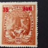 LP 320a, Planul cincinal, supratipar 35 bani - Timbre Romania