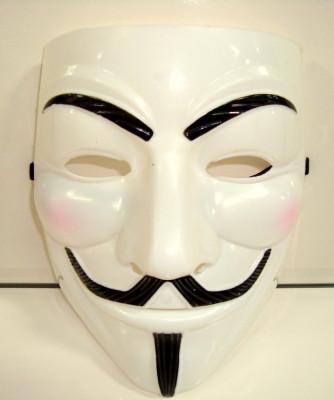 Masca de carnaval - petreceri - reprezentatii  ANONYMUS , calitate f buna, 2 buc /set foto
