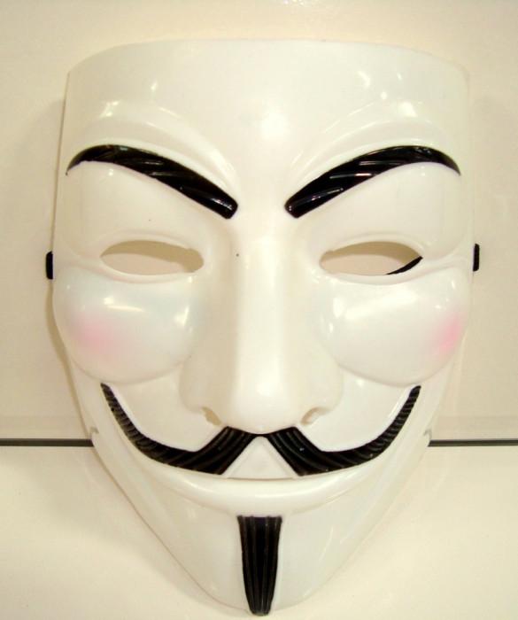 Masca de carnaval - petreceri - reprezentatii  ANONYMUS , calitate f buna, 2 buc /set