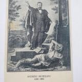 ANDREIU MURESANU, Necirculata, Romania 1900 - 1950