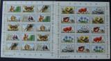 LP 1084a Flora si fauna din rezervatii, blocuri numerotate