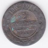 Rusia 2 copeici kopeici kopiki 1902