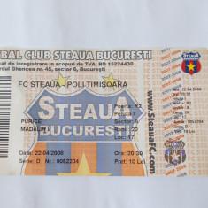 BILET MECI FOTBAL FC STEAUA - POLI TIMISOARA