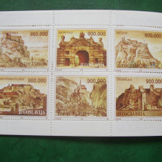 Iugoslavia 1993 cetati mi 2608-2613 MNH carnet - Timbre straine