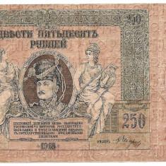 RUSIA ROSTOV 250 RUBLE 1918 U