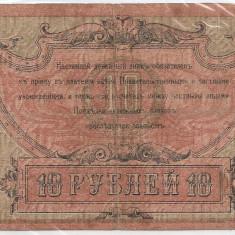 RUSIA ROSTOV 10 RUBLE 1918 U