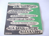 MELODII DE ION VASILESCU , VINIL