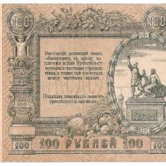 RUSIA ROSTOV 100 RUBLE 1919 U