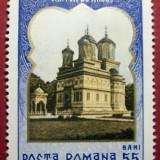 Ro1967, 450 ani de la zidirea Manastirii Curtea de Arges, LP 659, nestampilat