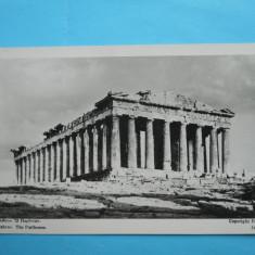 MOKAZIE !!! HOPCT 8036 GRECIA ATENA - PARTENONUL, Europa, Necirculata, Fotografie