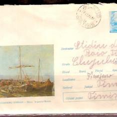 Romania - Intreg postal, circulat - ALEXANDRU STERIADI - Barci in port BRAILA