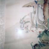 Mobila Chinezeasca Dinastia Qing, Altul, Oriental, Inainte de 1800