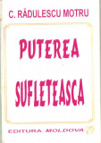 C.Radulescu Motru -Puterea sufleteasca, Alta editura, C. Radulescu-Motru