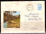 Romania - Intreg postal , circulat - JUDETUL ALBA - VALEA ARIESULUI