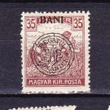 Timbre  ROMANIA 1919 = EMISIUNEA ORADEA, SUPRATIPAR