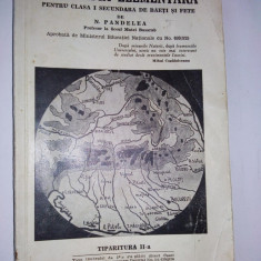 Geografia elementara (pentru clasa I )- de N. Pandelea Ed. Ziarului UNIVERSUL 1937 - Carte Geografie