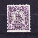 """Timbre ROMANIA 1919 = EMISIUNEA ORADEA, SUPRATIPAR """"REGATUL ROMANIEI"""" PE AJUTOR DE RAZBOI 15 BANI, MNH"""