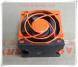 Vand server chassis fan for Dell PowerEdge 2U R820, server R720  P/N 03RKJC - produs nou ,sigilat si original DELL, Pentru procesoare