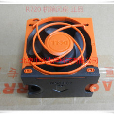 Vand server chassis fan for Dell PowerEdge 2U R820, server R720  P/N 03RKJC - produs nou ,sigilat si original DELL