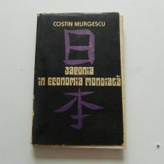 Japonia in economia mondiala (Carnet de calatorie), Costin Murgescu, Bucuresti 1982 - Carte Economie Politica
